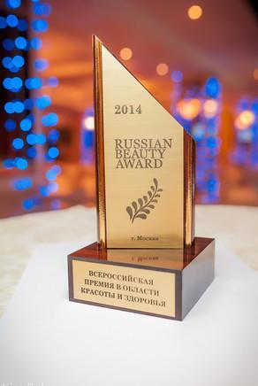 Russian Beauty Award 2014 Москва