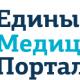 Все стоматологи Петербурга на одном сайте