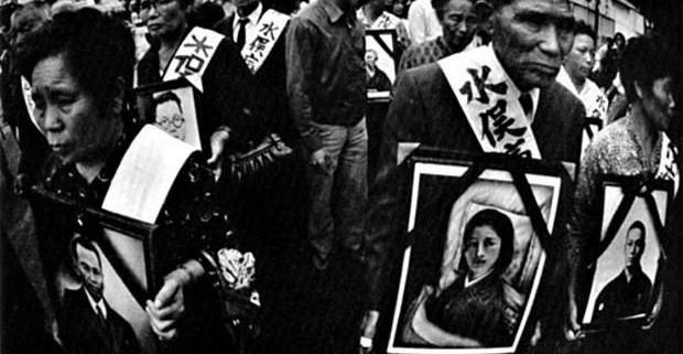 Минамата – трагедия, о которой нельзя забывать