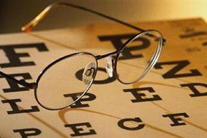 Причины потери зрения