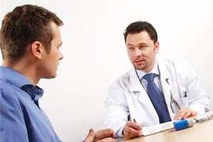 Эпидидимит: причины, симптомы и лечение