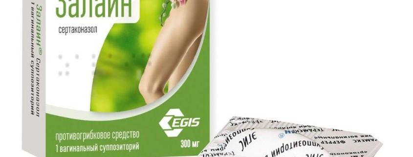 Залаин - помаши молочнице «ручкой!»