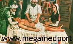 Лекарство исламские от ранего семяирвержения