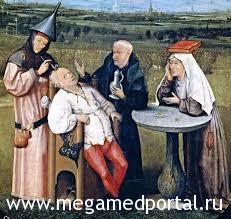 Медицина в среднем веке до возрождения