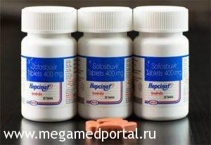 Софосбувир как приоритетный способ лечения гепатита С