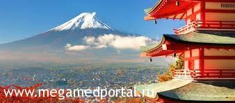 В Японии открыта тайна долголетия