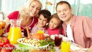 Рациональное питание для сохранения здоровья