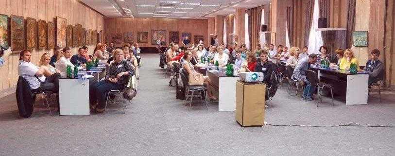 В Москве состоялся форум в поддержку пациентов страдающих болезнью Бехтерева