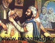 Энциклопедии исламской медицины