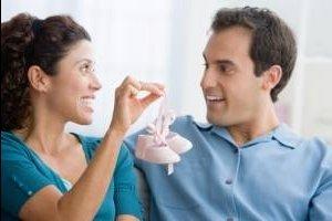 Семейное планирование