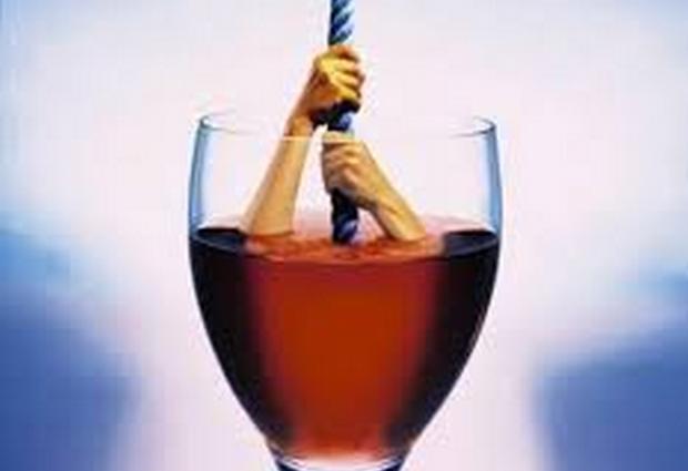 Анонимное амбулаторное лечение алкоголизма
