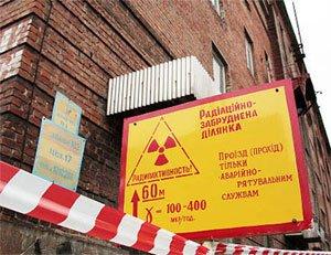 Питание при риске повышения радиационного фона