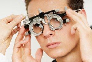 Коррекция зрения в орске